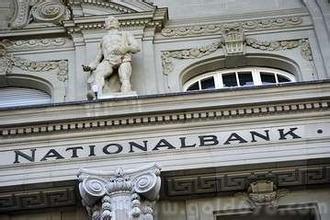 瑞士央行:重申必要时会干预汇市 限制瑞士法郎升值