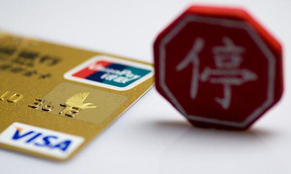 双标信用卡即将退市 如何影响我们的用卡生活?