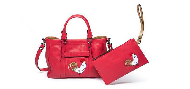 Longchamp珑骧呈献全新「金鸡贺岁」主题系列包包