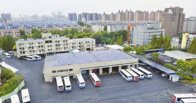 """上海公交车喝上""""太阳能"""" 低碳公交场站投入运营"""