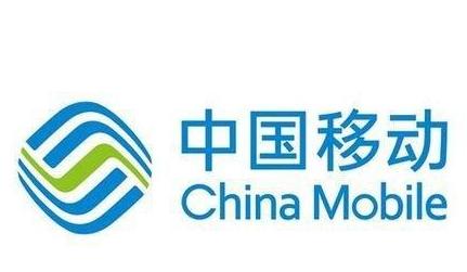 5G时代即将来临 中国移动延续一家独大局面