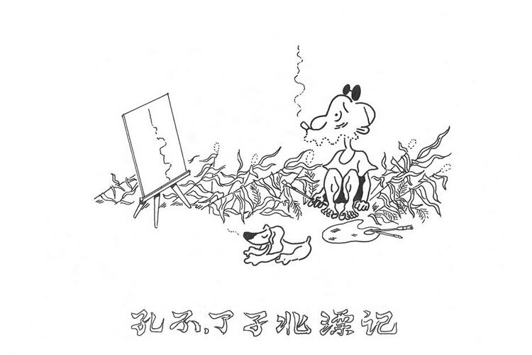 杨志超作品欣赏