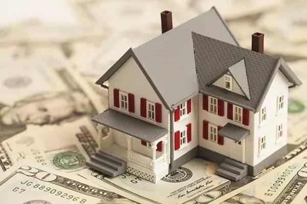 公积金贷款提前还款需要注意哪些内容