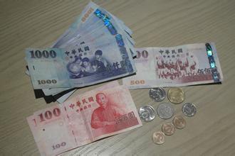 """新台币""""连6贬""""并续创5个月新低"""