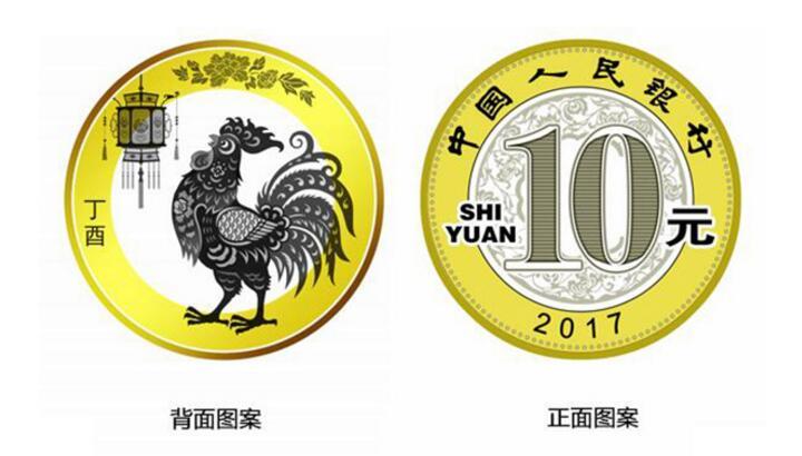 2017鸡年纪念币预约攻略:重庆市民如何预约?