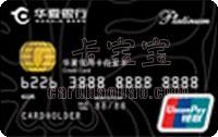 华夏银行ETC信用卡怎么办理?