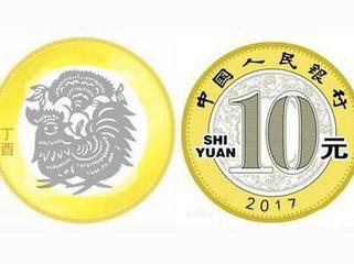 2017鸡年纪念币预约:鸡年纪念币明天开始预约