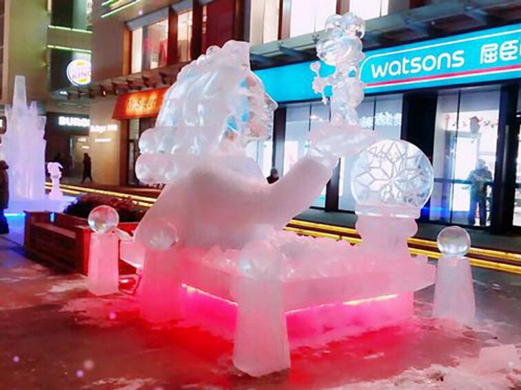 """""""冰雪缘·雕塑情""""国际冰雪雕塑作品邀请展"""
