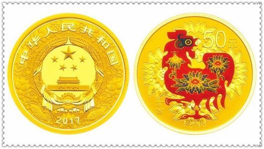 2017年金银纪念币预约时间_2017年鸡年纪念币预约入口_2017鸡纪念币发行公告-金投珠宝