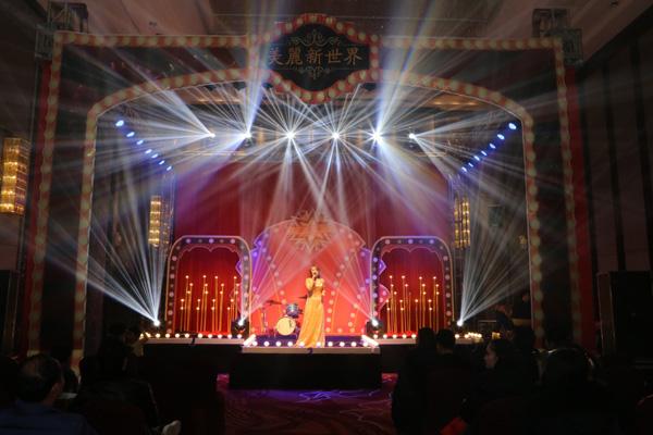 第六届北京国际奢侈品博览会将于国家会议中心开幕