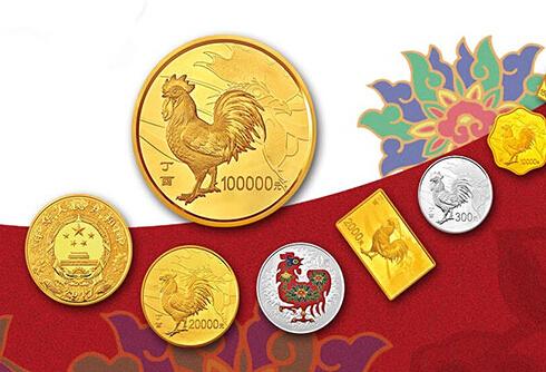 2017鸡年纪念币预约时间:中行2017年贺岁纪念币预约兑换公告