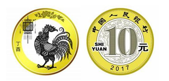 鸡年生肖纪念币有收藏价值吗?