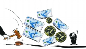 航天钞与航天币:同是航天题材 差别咋就这么大?