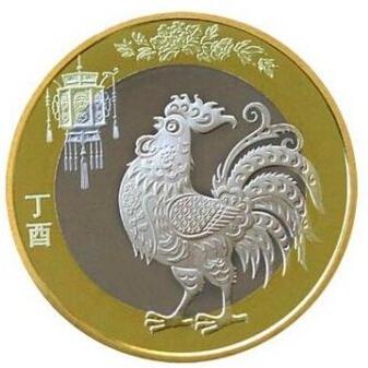2017年贺岁鸡年纪念币发行 2017年鸡年纪念币值得收藏吗?