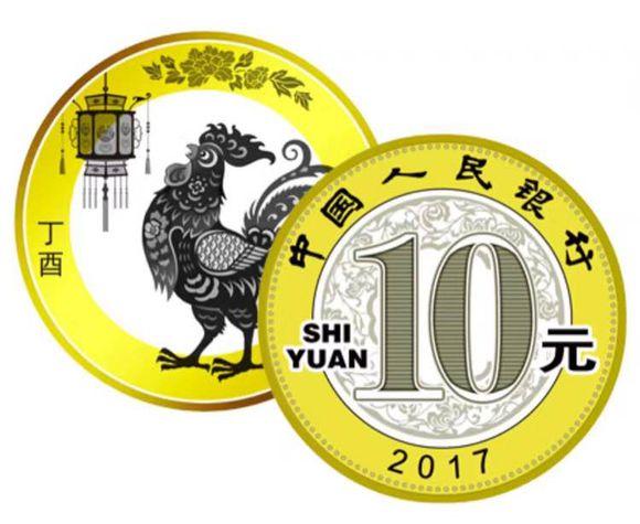 2017鸡年纪念币每人可预约兑换多少枚?