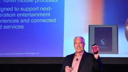 骁龙835正式发布 首款八核10nm芯片