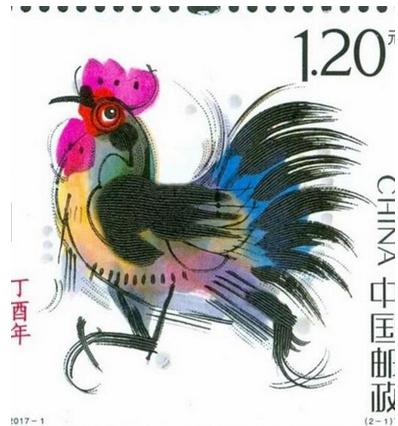 鸡年邮票今日正式发售 第四轮鸡票未售先热上涨约3倍