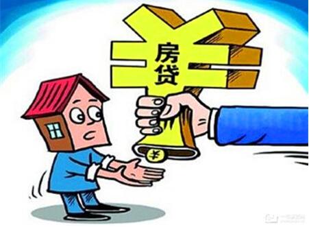 为什么开发商不待见公积金贷款买房?