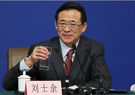 监管层震怒 刘士余:严惩挑战法律底线的资本大鳄