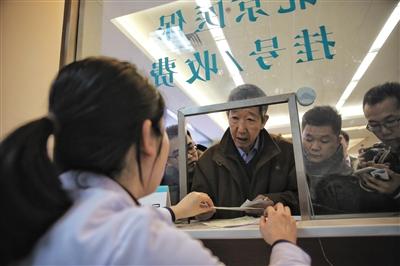 北京市医保新政策:异地就医直接结算开通