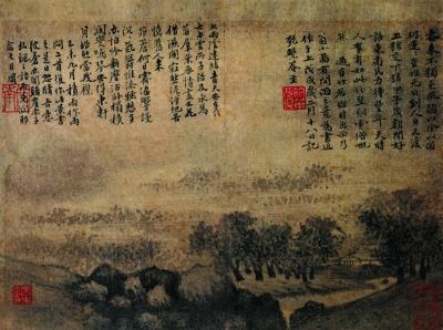书画收藏与鉴赏:沈周《空林积雨图》收藏鉴赏