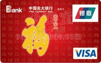 什么是交易分期付款?2016光大信用卡交易分期付款