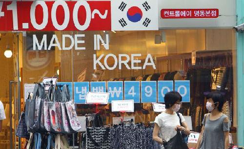 内外动荡 韩国或面临史上最严重经济危机