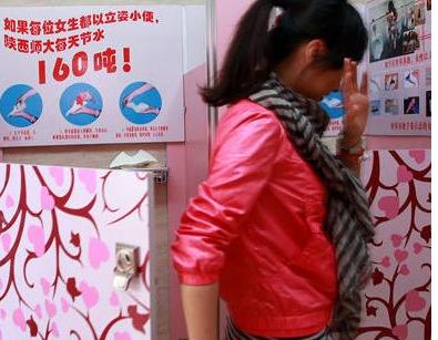 为女生设站立厕所 不符合女性身体工学学校到底是怎么想的?