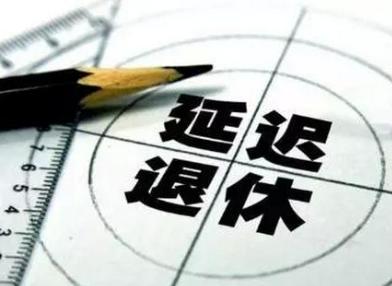 中国人口老龄化_2013中国人口政策