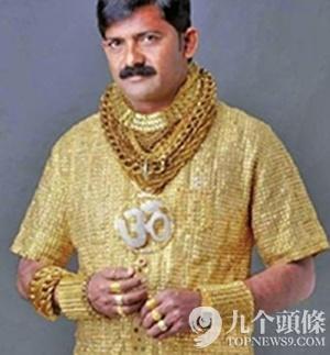 这位大兄弟名叫达塔,花费3.5公斤22K黄金打造了一件纯金衬衫,并搭配了一双金手镯和6枚金戒指,还在脖子上挂上了十几条粗细不等的金链,配以曲奇饼般大小的钻石黄金吊坠。