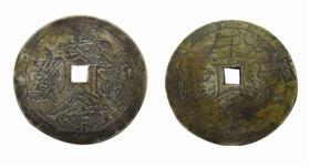 钱币收藏与鉴赏:妙趣横生的改刻银花钱收藏鉴赏
