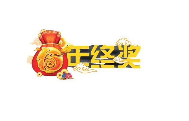 http://news.cngold.org/huati/c4755419.html