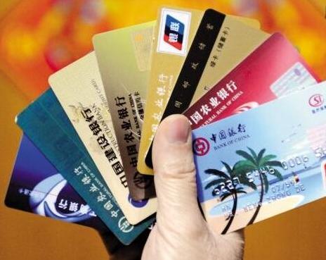你真的会养卡吗?揭秘信用卡刷卡养卡几大技巧