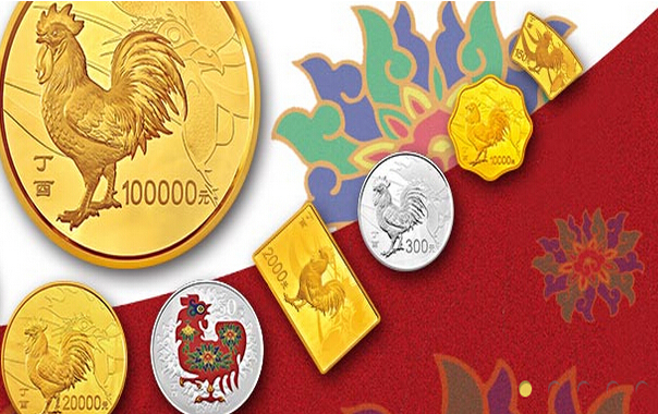 2017鸡年纪念币预约:鸡年生肖纪念币 会有二次预约吗?