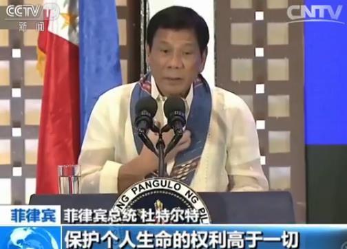 菲律宾总统杜特尔特:为禁毒可能不会按照最高法院和国会的意见行事