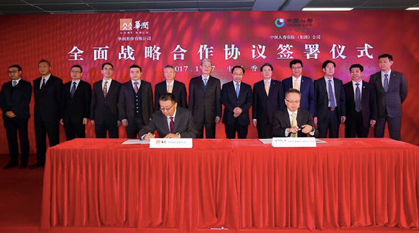 中国人寿与华润股份签署全面战略合作协议