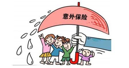 春节出门在外 勿忘华夏交通综合意外伤害保险