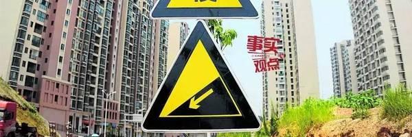 最新房价走势:12月京沪深房价环比下跌 三线城市房价又领涨