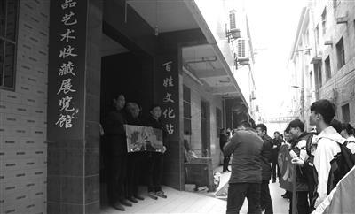 """西安人张德本结缘""""红色收藏"""" 办起三座""""红色馆"""""""