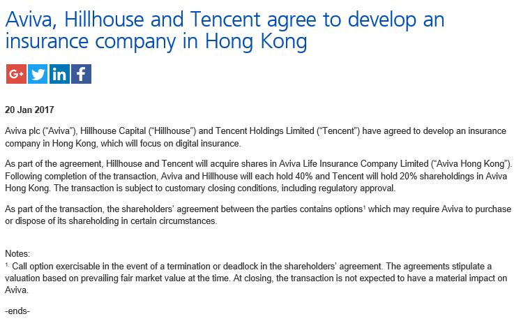 腾讯布局香港保险业 和高瓴资本入股英杰华香港公司