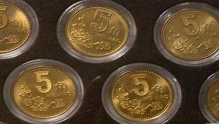 梅花5角硬币哪一年收藏价值最高?收藏前景如何?