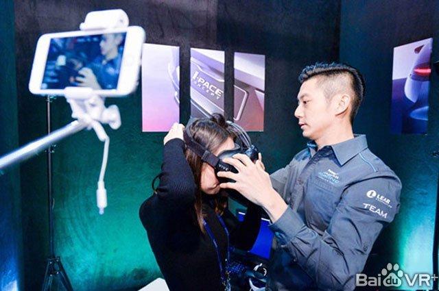 捷豹路虎计划推出VR展 让你体验汽车驾驶