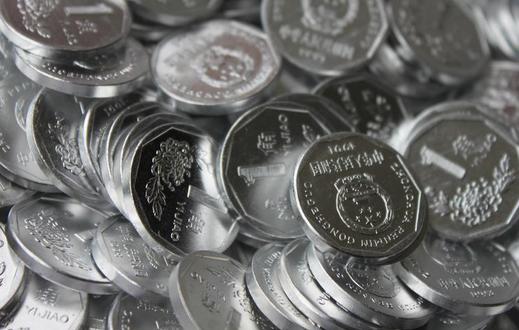 第四套人民币1角硬币收藏价值几何?