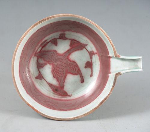 元代釉里红芦雁纹匜收藏鉴赏