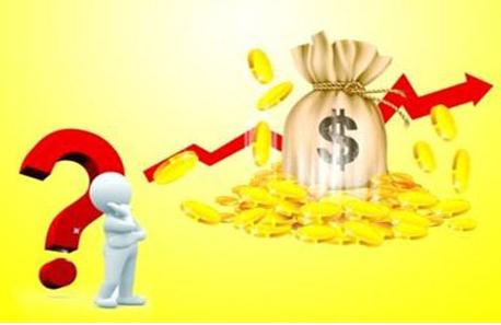 重磅消息出炉:纸黄金价格开启震荡模式