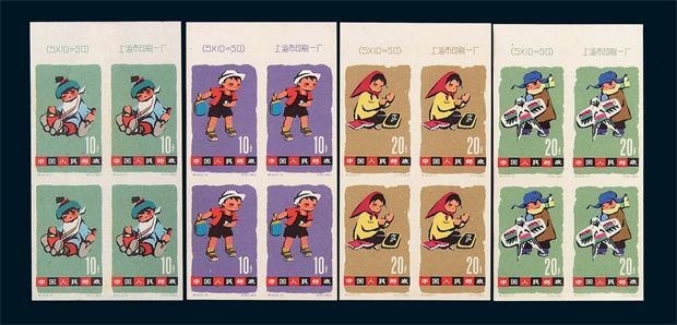 无齿邮票_无齿邮票种类_无齿邮票特点_无齿邮票鉴别方法