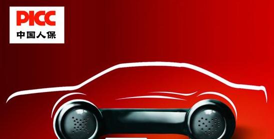 排名前三的汽车保险公司 车险各有什么特点