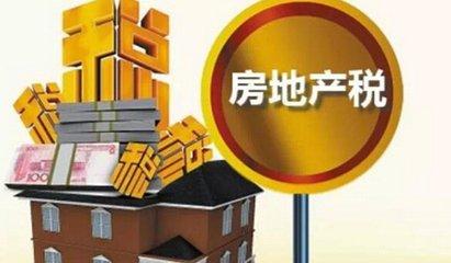 收入证明范本_揭秘朝鲜人民真实收入_政府房产收入
