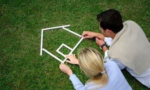 房屋担保贷款申请条件是什么 担保方式有哪些