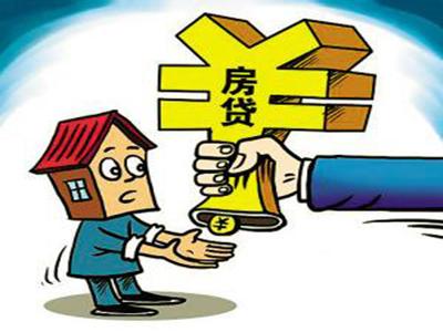 个人贷款买房如何省钱 有好的方法吗